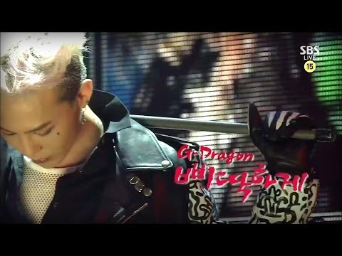 G-DRAGON_1027_SBS Inkigayo_삐딱하게 (CROOKED) : BIGBANG
