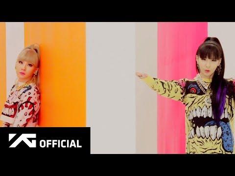 2NE1: GOTTA BE YOU