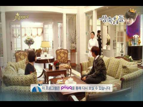 Preview ep.9: Heirs